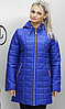 Куртка удлиненная осенняя батальных размеров ( Разные цвета), фото 4