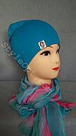 Демисезонная однотонная шапка на детей Bape Kids, голубой