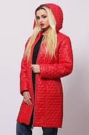 Купить куртку  удлиненную стеганную женскую батальных размеров Разные цвета