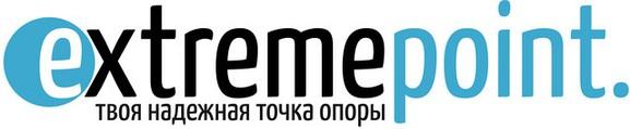 Экстрим Поинт