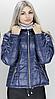 Женская куртка  демисезонная  батальных размеров( Разные цвета), фото 4