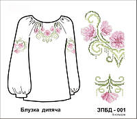 "Блуза детская ""Нежность"", заготовка, 230/260 (цена за 1 шт. + 30 гр.)"