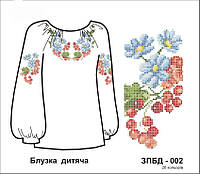 """Схема для вышивания детской блузы """"Калинка"""", 330/360 (цена за 1 шт. + 30 гр.)"""