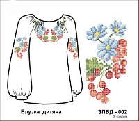 """Схема для вышивания детской блузы """"Калинка"""", 230/260 (цена за 1 шт. + 30 гр.)"""