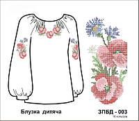"""Схема для вышивания детской блузы """"Маки"""", 230/260 (цена за 1 шт. + 30 гр.)"""