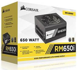 Блок питания Corsair RM650i (CP-9020081)