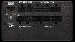 Блок питания Corsair RM650i (CP-9020081), фото 3