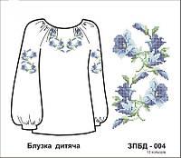 """Заготовка для вышивания """"Колокольчики"""", 230/260 (цена за 1 шт. + 30 гр.)"""