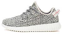 Женские кроссовки Adidas Yeezy Boost 350 Turtle / Grey, серые, адидас изи буст