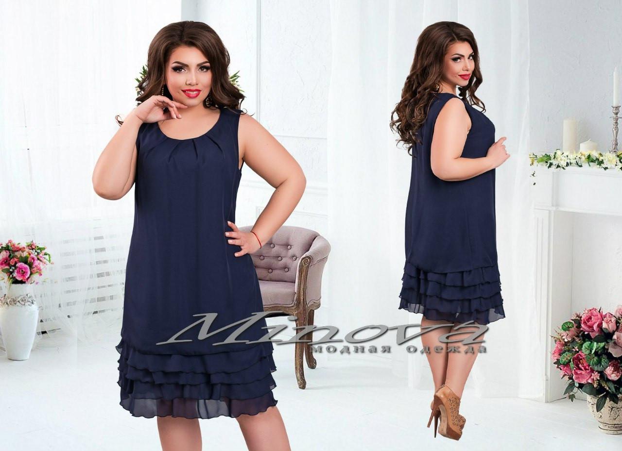 на фото платья размер 48