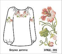 """Заготовка для вышивания блузы """"Маковка"""", 330/360 (цена за 1 шт. + 30 гр.)"""