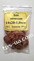 Шайба уплотнительная 14х20-1,0мм (медь)
