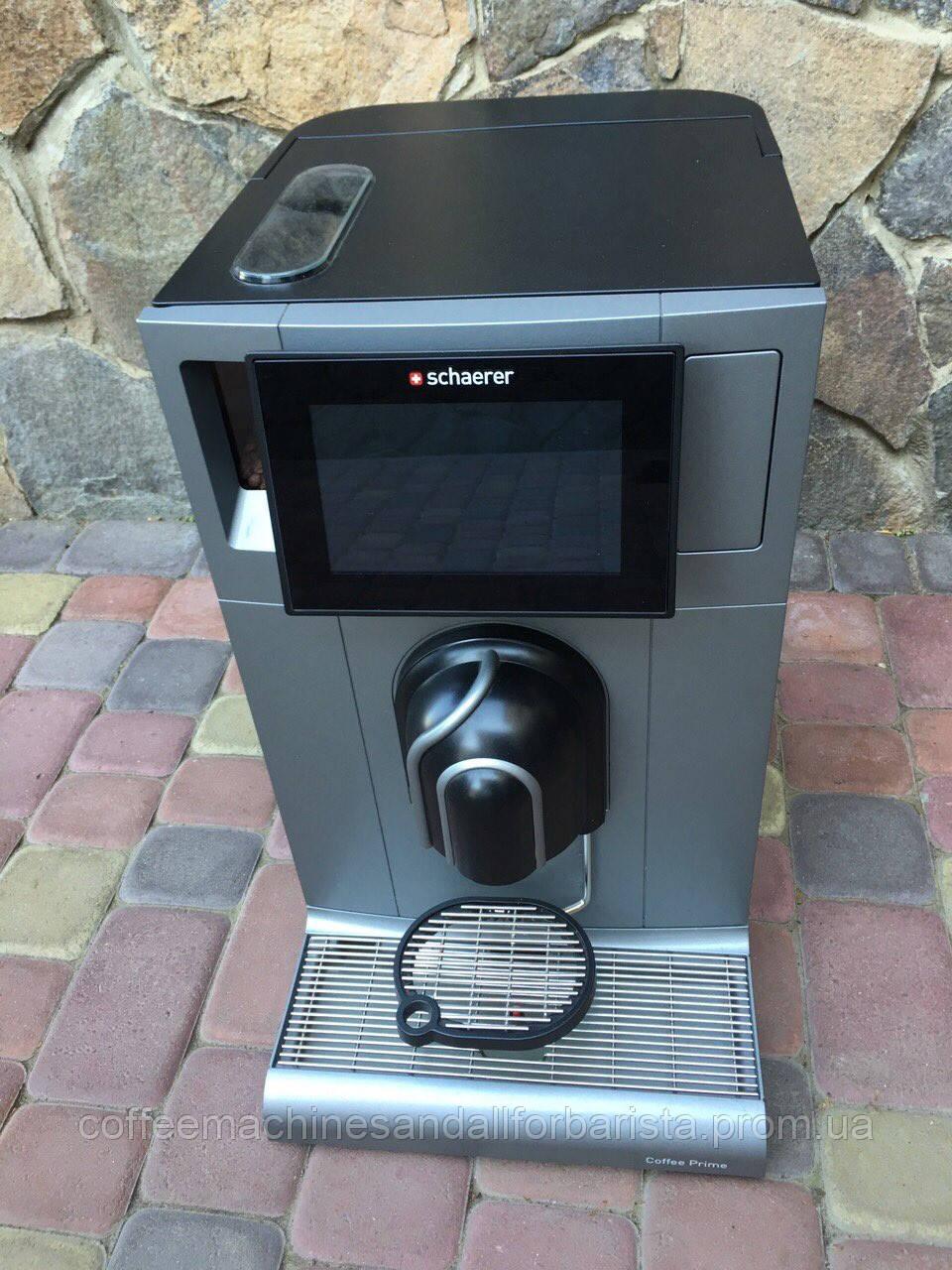 Кофемашина Schaerer Coffee Prime