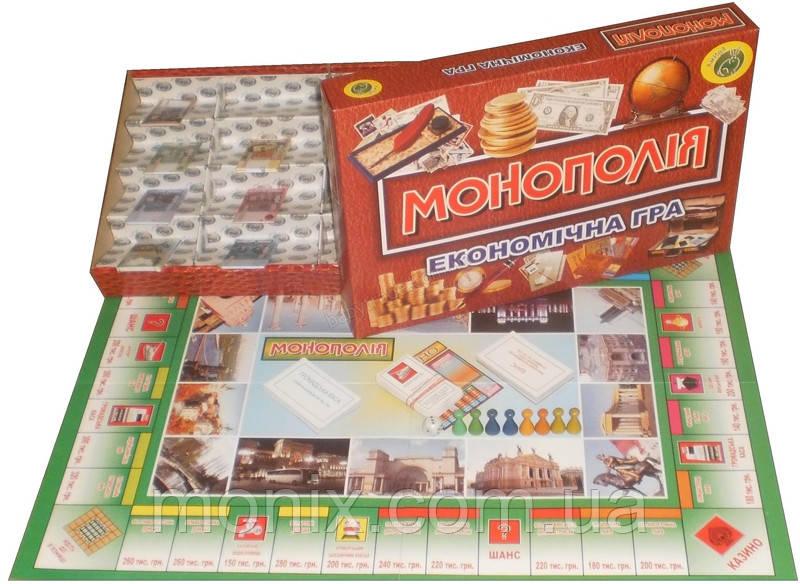 Настольная игра Монополия - Интернет-магазин Моникс в Львове