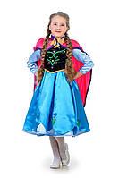 Детский костюм Анна из Холодного сердца