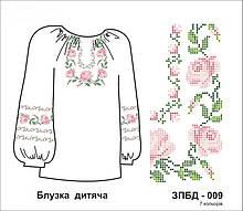 """Схема для вышивания детской блузы """"Нежность"""",330/360 (цена за 1 шт. + 30 гр.)"""