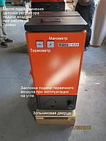 OPOP Н430 30 кВт котел на дровах и угле