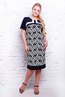 Платье из трикотажа под жаккард  ВЕНЕЦИЯ, фото 1