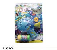 Мыльные пузыри пистолет 093 в форме рыби 21*31см, детские мыльные пузыри, детский мир мыльные пузыри