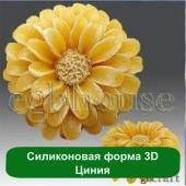 Силиконовая форма 3D Циния
