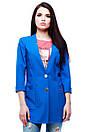Пиджак женский удлиненный Наима, фото 4