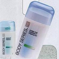Дезодорант-антиперспирант  BODY SERIES™ 75 гр.
