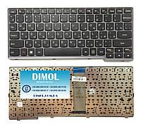 Оригинальная клавиатура для ноутбука Lenovo Ideapad S200, S206, S110, S206Z series, black, ru