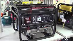Генератор Energy Power 2500 кількість фото -