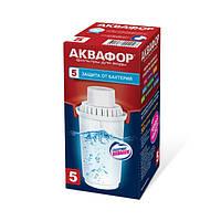 Картридж для кувшина Аквафор защита от бактерий B100-5 (Россия)