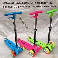 Самокат детский трехколёсный музыкальный с складным рулём безшумный, фото 1