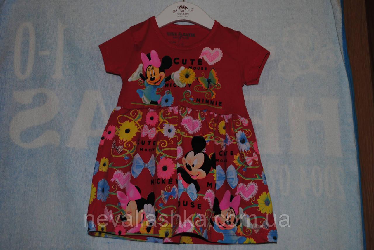 7bc6ecddfb1e825 Нарядное платье
