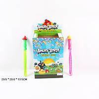 Детские мыльные пузыри Angry Birds P8128, мыльные пузыри игрушка 29,5*20*13,5 см, детский мир мыльные пузыри