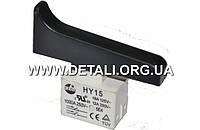 Кнопка болгарки фиолент 230 без фикс