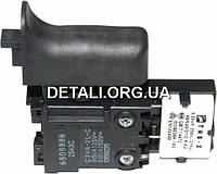 Кнопка перфоратора Makita DS4010, HR2230, HR2460, HR2470, HR2470FT оригинал 650588-6