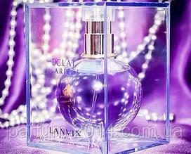 Качество! Женская парфюмированная вода Lanvin Eclat D`Arpege (реплика)