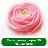 Силиконовая форма 3D Чайная роза