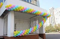 Украшение воздушными шарами на выпускной, последний звонок, 1 сентября