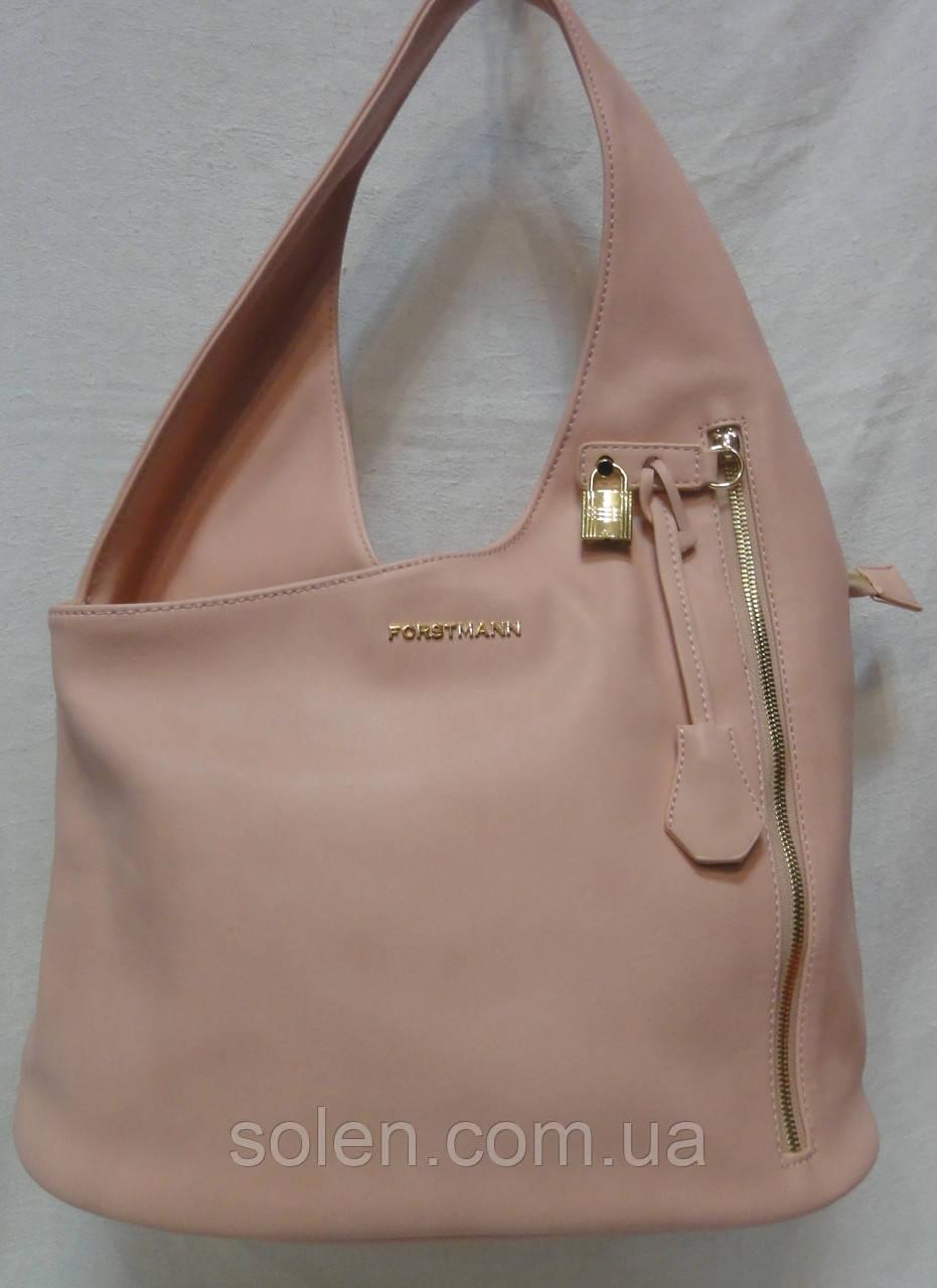 Стильная  женская сумка Forstmann.