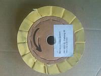 FR 1001G, Faltung W, 150x32x20 mm полировальный круг