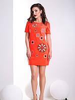 Короткое Гламурное Платье со Стразами Коралловое XS-XL