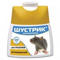 АВЗ Шустрик зоошампунь дезодорирующий для грызунов, 100мл