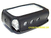 Чехольчик для брелоков сигнализации Cyclon 920, 970