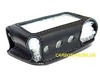 Чехольчик для брелоков сигнализации StarLine A63, A93