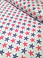 Хлопковая ткань польская морские звезды сине-красные № 222d