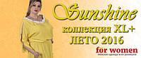 Літня колекція одягу великих розмірів Sunshine