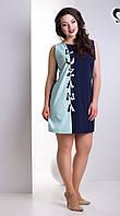 Элегантное Двухцветное Платье Сине-Голубое XS-2XL