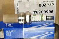 Свечи зажигания GM  на 8 клапанные моторы (бензин) 1 шт.