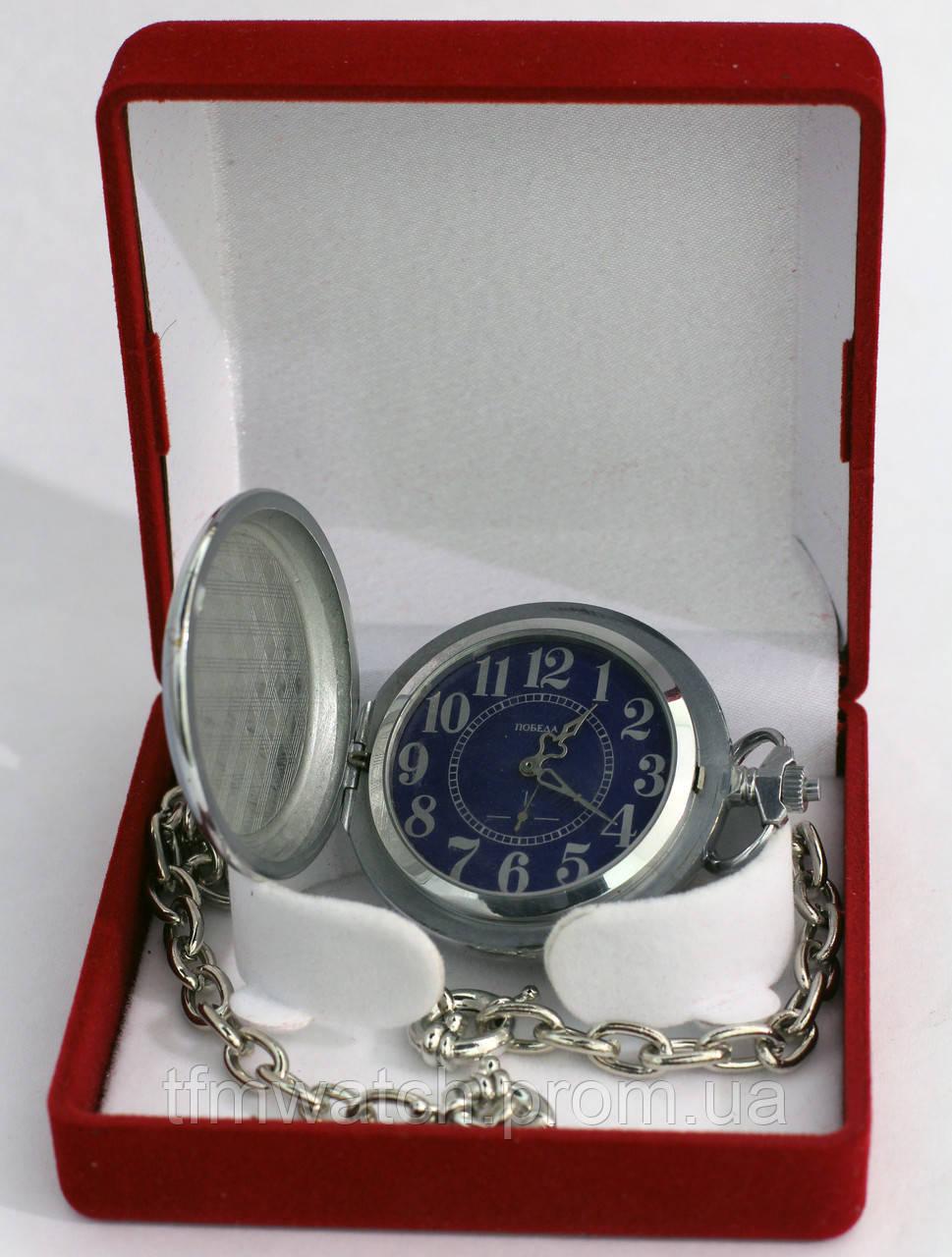 Механические карманные часы Победа