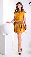 Платье Замшевое Бохо Шик Янтарное с Поясом XS-XL