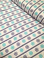Хлопковая ткань польская штурвалы сине-бирюзовые № 202d